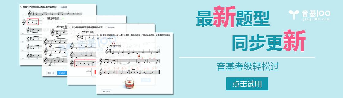 2018题库新版上线